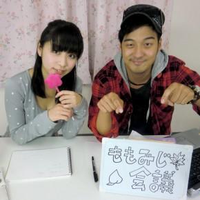 『金曜【生】アイドルショー』#18(2011年10月28日放送分)