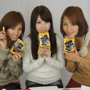 『AYA☆AYA』#38(2011年12月22日放送分)