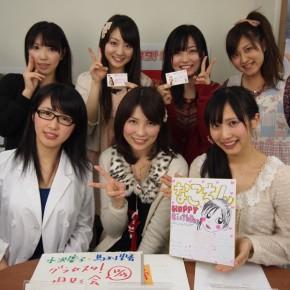 『グラ☆スタ!バンバン』#110(2011年12月10日放送分)
