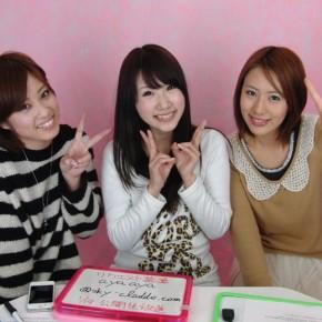 『AYA☆AYA』#39(2012年1月12日放送分)