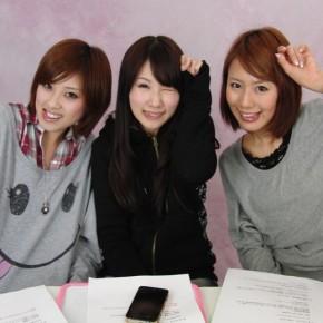 『AYA☆AYA』#41(2012年1月26日放送分)