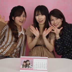 『グラ☆スタ!バンバン』2012年1月特別号(2012年1月11日配信)