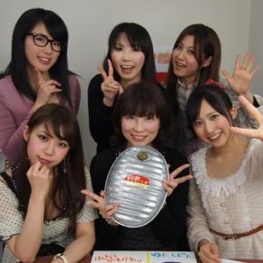 『グラ☆スタ!バンバン』#113(2012年1月14日放送分)