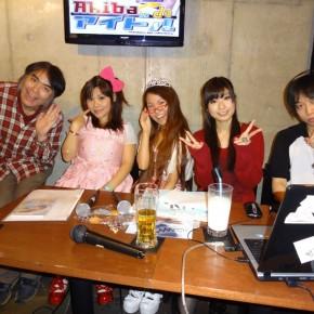 『Akiba de アイドル』#15(2012年2月14日放送分)