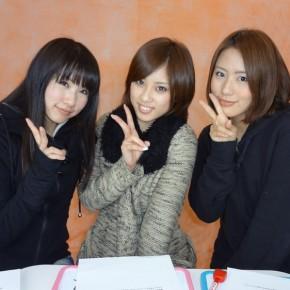 『AYA☆AYA』#44(2012年2月16日放送分)