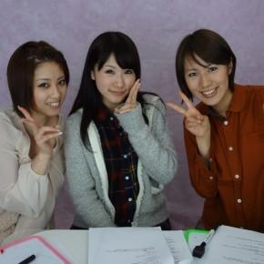『AYA☆AYA』#45(2012年2月23日放送分)