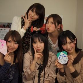 『グラ☆スタ!バンバン』#116(2012年2月4日放送分)