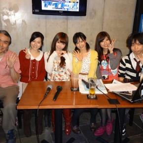『Akiba de アイドル』#20(2012年3月20日放送分)