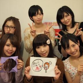 『グラ☆スタ!バンバン』#122(2012年3月17日放送分)