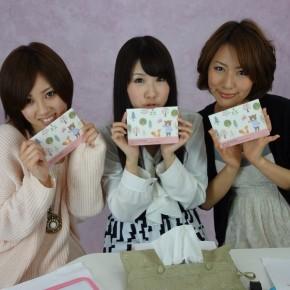 『AYA☆AYA』#51(2012年4月5日放送分)