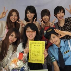 『グラ☆スタ!バンバン』#128(2012年4月28日放送分)