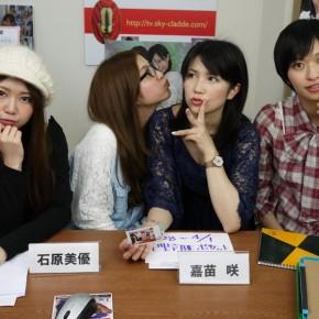『グラ☆スタ!バンバン』#129(2012年5月5日放送分)