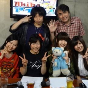 『Akiba de アイドル』#32(2012年6月12日放送分)