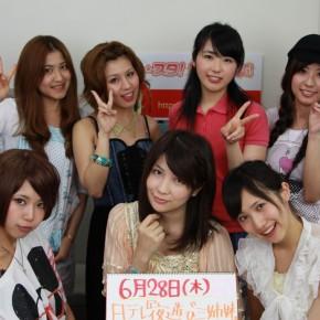 『グラ☆スタ!バンバン』#136(2012年6月23日放送分)