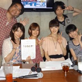『Akiba de アイドル』#35(2012年7月3日放送分)