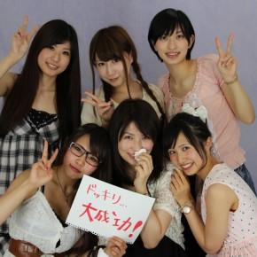 『グラ☆スタ!バンバン』#137(2012年6月30日放送分)