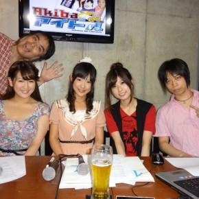 『Akiba de アイドル』#42(2012年8月21日放送分)