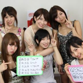 『グラ☆スタ!バンバン』#143(2012年8月11日放送分)