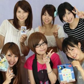 『グラ☆スタ!バンバン』#145(2012年8月25日放送分)