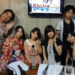 『Akiba de アイドル』#46(2012年9月18日放送分)