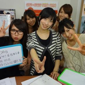 『グラ☆スタ!バンバン』#149(2012年9月22日放送分)