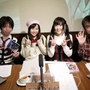 『Akiba de アイドル』#62(2013年1月15日放送分)