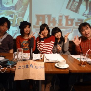 『Akiba de アイドル』#64(2013年1月29日放送分)