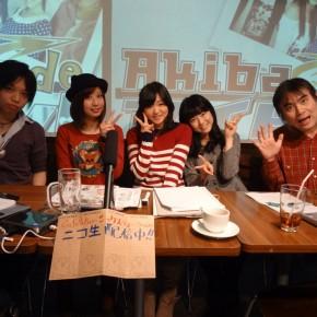 akibade20130129